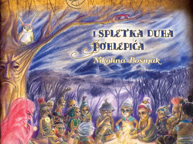 Najava – uskoro izlazi drugo izmjenjeno izdanje knjige Tigiji i spletka duha Pohlepića